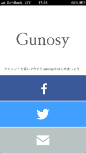 gunosy login