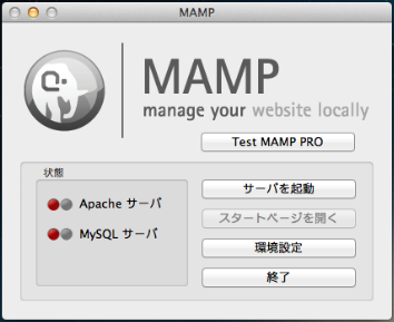 mamp control