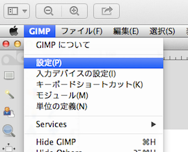 gimp-setup