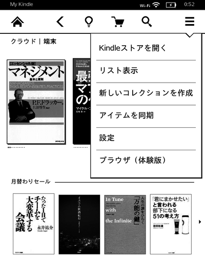 kindle-screenshot