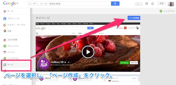 google-page1