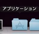 a-folder