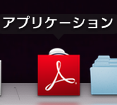 apli-folder
