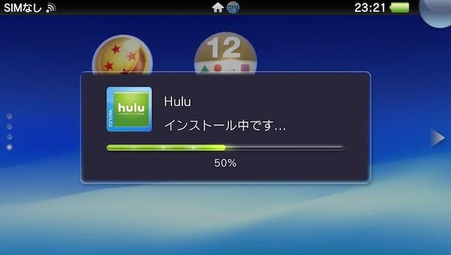 hulu-install
