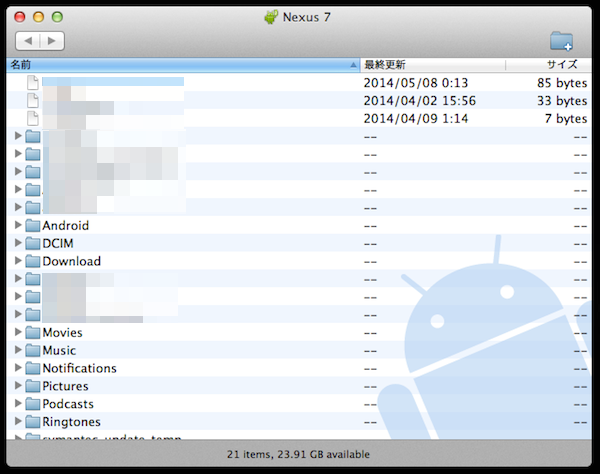 android-file-transfer-finder