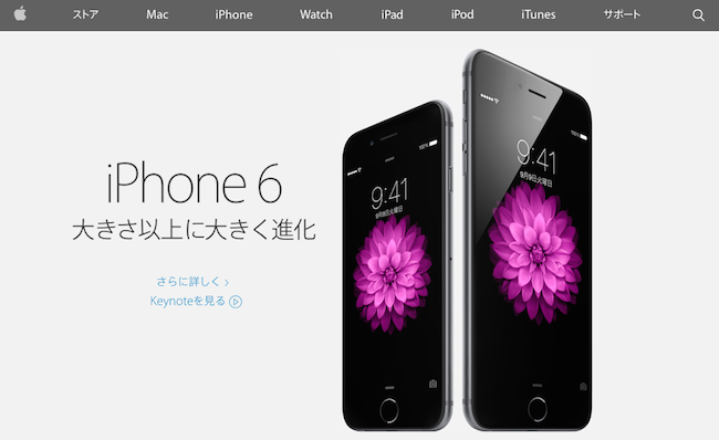 apple-new-page