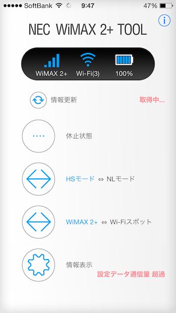 nad11-app