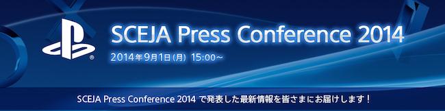 sceja-press-conferense