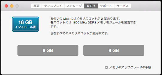 macbook-pro-16gb