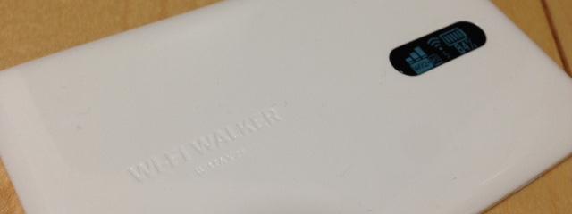 wimax-2-update