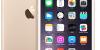 9月12日 16時が待ち遠しい。ソフトバンク、au、ドコモ 各社 iPhone 6 予約日時を発表