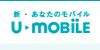 [ 格安スマホ計画 ] U-mobileで音声付きSIMカード(通話プラス)を契約してきた。